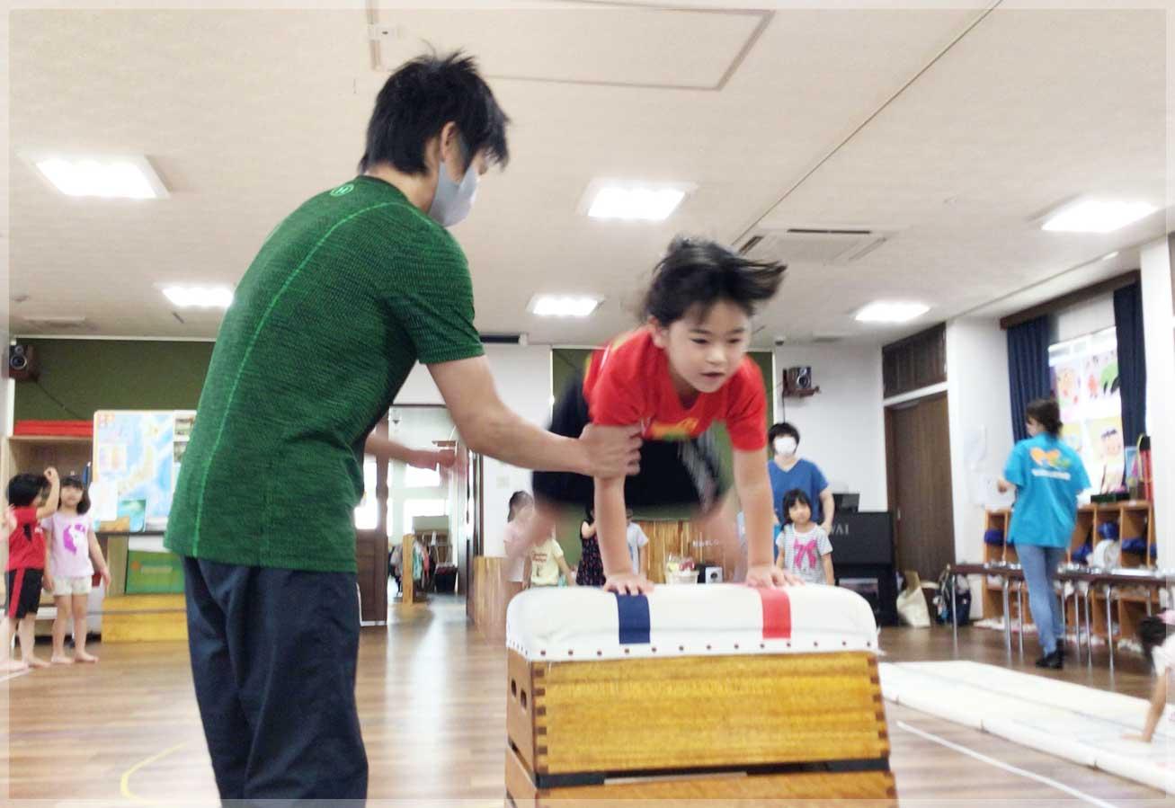 子育て支援スポーツ推進協会